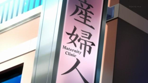 Hentai Ouji to Warawanai Neko - 02_20