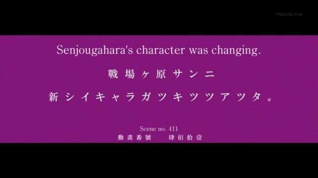 Monogatari Series Second Season - 01_04